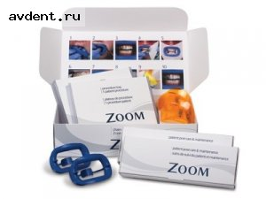 Одинарный клинический набор ZOOM Chairside DISCUS DENTAL